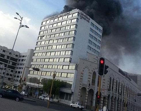 إنقاذ 1300 معتمر من حريق في فندق بالمدينة المنورة