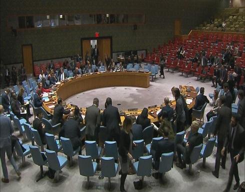 مجلس الأمن يمدد بالإجماع مهمة البعثة الأممية في اليمن