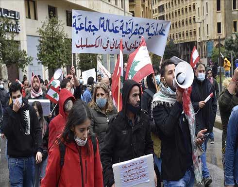 """شاهد : تظاهرة وسط بيروت تطالب بتشكيل حكومة """"انتقالية"""" في لبنان"""