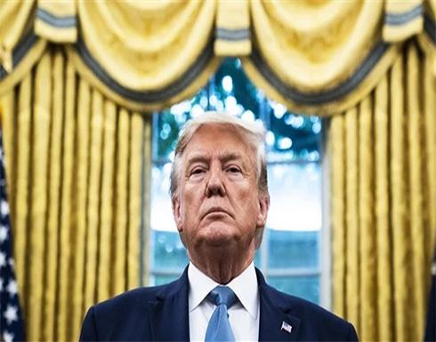 ترامب يصدر قرارا عاجلا قبل دقائق من تنصيب بايدن رئيسا لأمريكا