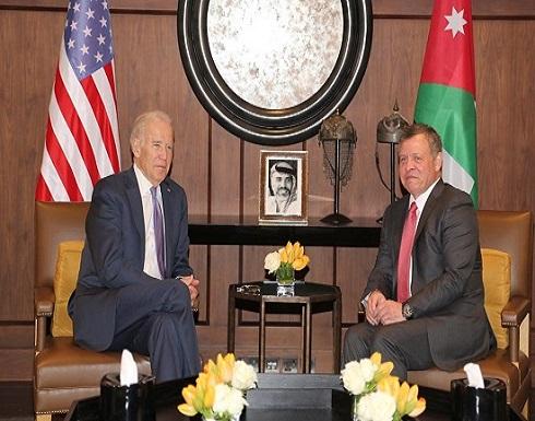 قبل ساعات من لقاء بايدن والملك: الجيوسياسي الأردني إلى «مساحات» جديدة غير مسبوقة