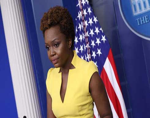 البيت الأبيض: لا تغيير على قمة بايدن وبوتين بعد الهجوم الإلكتروني الأخير