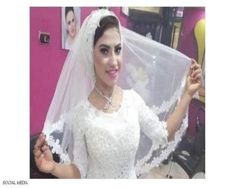 مصر.. مقتل عروس عقب زفافها بساعات والعريس يهرب