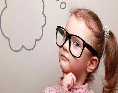 أطعمة مفيدة تقوي ذاكرة الطفل.. لا تهملها ابداً