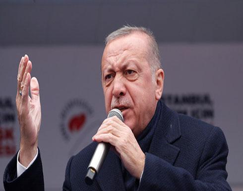 أردوغان: قد أعقد لقاء مع ترامب قريبا