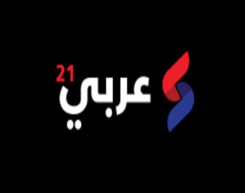 عادل عبد المهدي.. بغداد – طهران وبالعكس