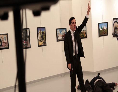 تركيا : جماعة غولن وراء اغتيال السفير الروسي