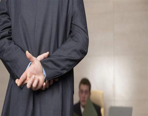 """موظّف يواجه عقوبة السّجن لأنّه """"كذب"""" على مديره!"""