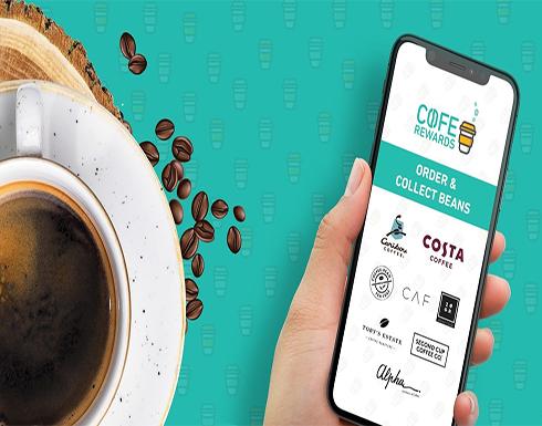 تطبيق القهوة الصاعد Cofe يصل الإمارات