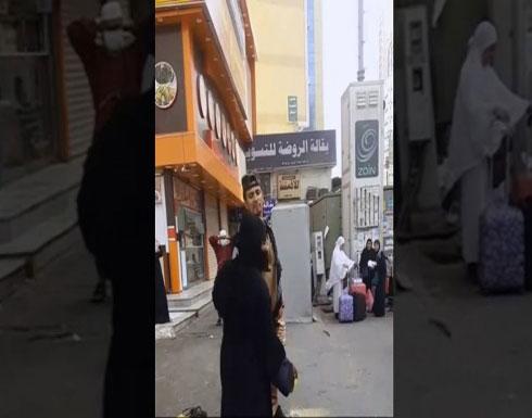 """""""بائعة حب الحمام"""" في مكة المكرمة تستدرج صديقتها اليمنية ليغتصبها شقيقها!"""
