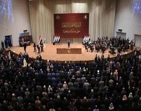 """برلمان العراق يخفق مجدداً في إقرار تعديلات """"المحكمة الاتحادية"""""""