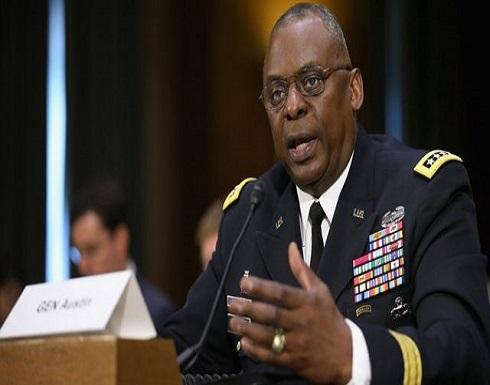 وزير الدفاع الأمريكى بصدد إجراء مراجعة شاملة لخطة تخفيض عدد القوات بدول أوروبية