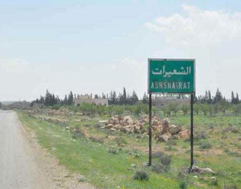 محققون أمميون حول الأسلحة الكيميائية يعتزمون زيارة قاعدة الشعيرات السورية