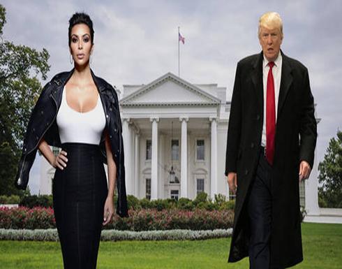 ترشح زوج كارداشيان للرئاسة الأمريكية.. طعنة في ظهر ترامب؟