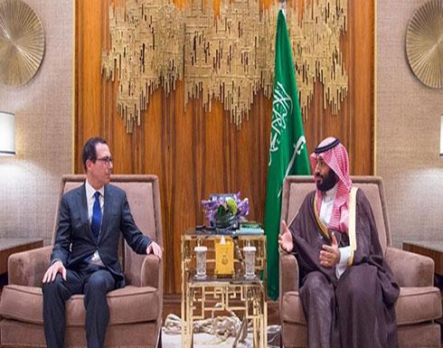 ولي العهد السعودي يلتقي وزير الخزانة الأميركي