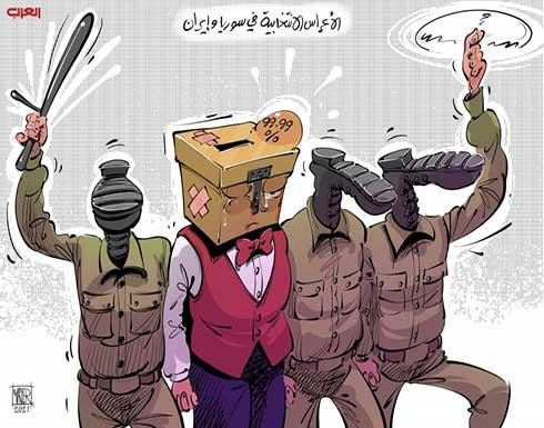 الأعراس الانتخابية في سوريا وإيران