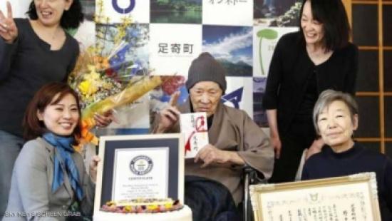 وُلد عام 1905.. من هو أكبر معمر في العالم؟