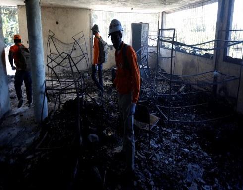 هايتي.. مقتل 15 طفلا في حريق بدار للأيتام