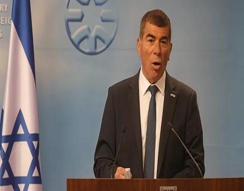 رسميا... إسرائيل تطلب من سفاراتها في العالم رفع التأهب الأمني للحد الأقصى