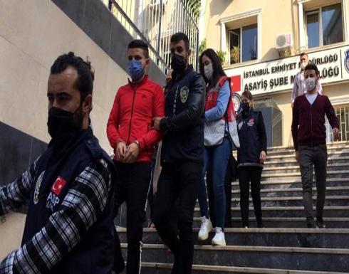 اعتقال زوجين سوريين في اسطنبول سرقا ذهبا بقيمة نصف مليون ليرة