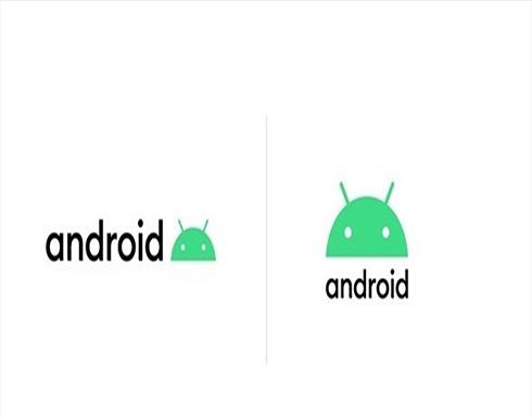 إليكم شعار غوغل الجديد!