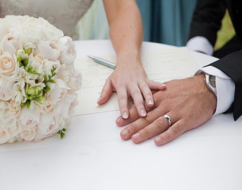 تقرير: انخفاض معدل الزواج في الأردن