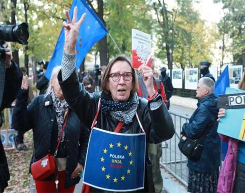 """انتقادات أوروبية لاذعة.. بولندا تؤكد أنها تريد البقاء ضمن الاتحاد الأوروبي بعد حكم قضائي """"مثير"""""""