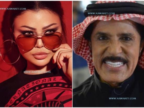 شاهد عبدالله بالخير.. زوجوني هيفاء وهبي