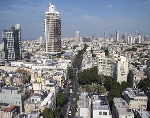 الانفجار بالقرب من وزارة الدفاع الإسرائيلية إشاعة
