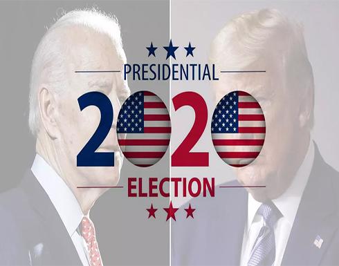3 ولايات أميركية تصادق على نتائج الانتخابات الرئاسية