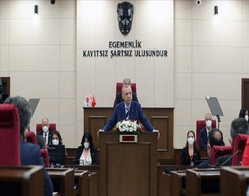 أردوغان: تركيا تشيد مجمعا رئاسيا لجمهورية شمال قبرص