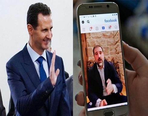 فيديوهات رامي مخلوف تكشف عن الفساد داخل عائلة الأسد