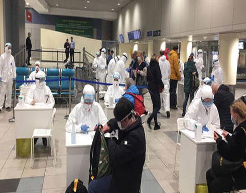 السلطات الروسية تعلن ارتفاع عدد المصابين بفيروس كورونا إلى 114