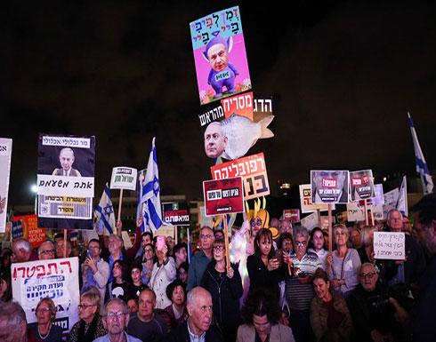 منظمة تمهل نتنياهو حتى منتصف الليل للاستقالة من مناصب وزارية