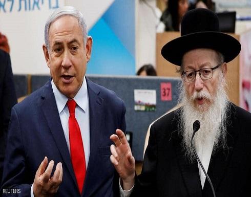 طوارئ بالحكومة الإسرائيلية.. نتانياهو ورئيس الموساد في الحجر