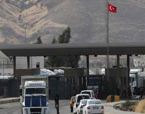 تركيا تغلق البوابات الحدودية مع شمال العراق بالتنسيق مع بغداد وإيران