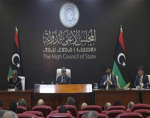 المجلس الأعلى للدولة في ليبيا: عدم التزام مجلس النواب بالاتفاق السياسي قد يعطل الانتخابات