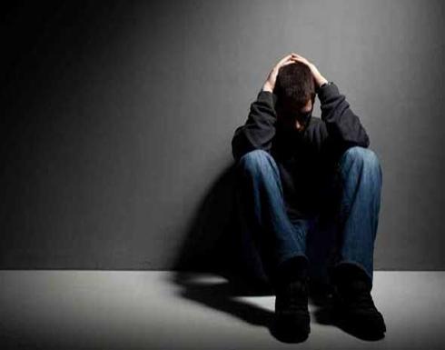 اكتئاب الرجل يقلل من فرص الإنجاب