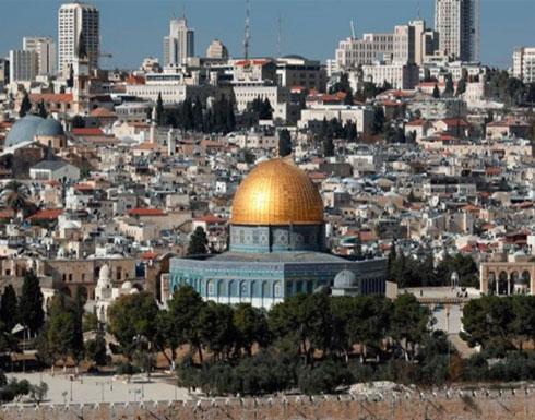 سياسيون: هذه أوراق الأردن لمواجهة نقل سفارة واشنطن للقدس