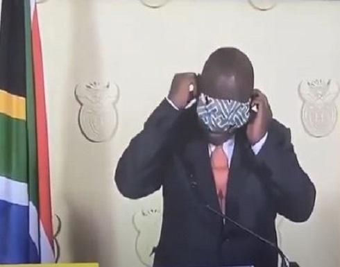 موقف محرج لرئيس جنوب أفريقيا أثناء ارتداء كمامة .. بالفيديو