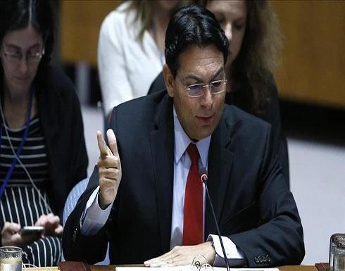 """مندوب إسرائيل الأممي يهاجم ساندرز ويصفه بـ""""الجاهل والكاذب"""""""