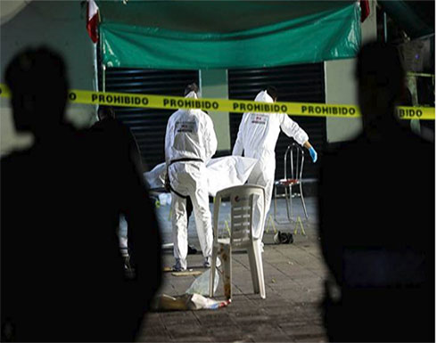 قتلى وجرحى بهجوم مسلح في المكسيك