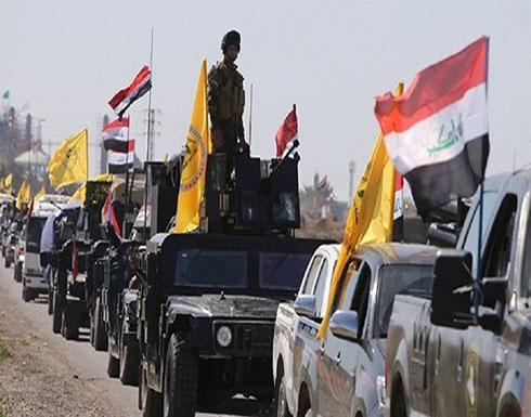 عبد المهدي يعلن البدء بدمج الحشد الشعبي داخل المؤسسة العسكرية العراقية