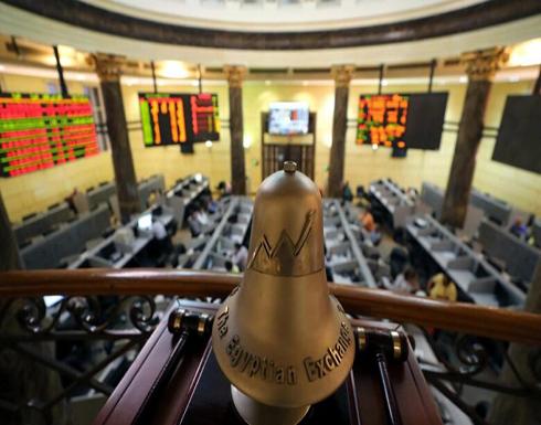 """ظاهرة غريبة.. أسهم مصرية تقفز 145% متجاوزة مكاسب """"EGX30"""""""