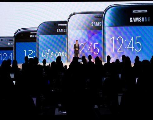 تلميحات جديدة من سامسونغ حول هاتفها القابل للطي