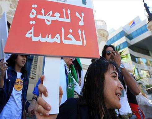 الجزائر.. محامون يقاطعون المحاكم احتجاجًا على ترشح بوتفليقة