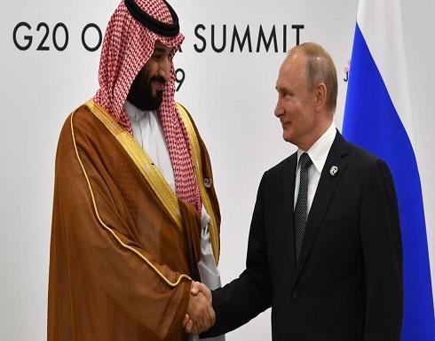 بوتين: سعيد بمناقشة التعاون حول الطاقة مع محمد بن سلمان