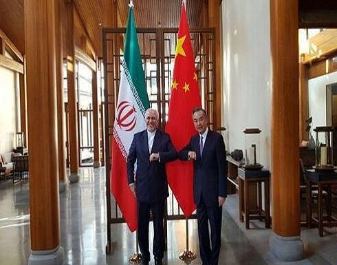 """طهران وبكين تتفقان على تعزيز التعاون الاستراتيجي ورفض """"أحادية"""" واشنطن"""