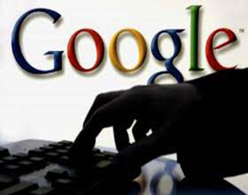 غوغل تغضب عملاءها العرب