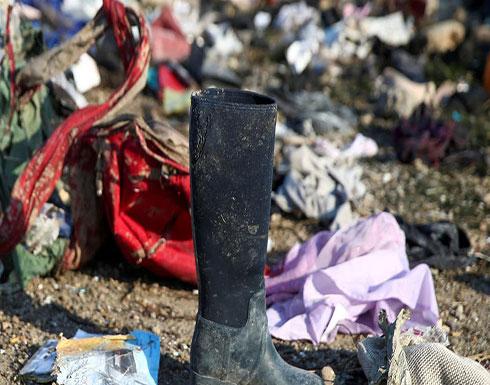 أوكرانيا: القتل العمد والتدمير بتحقيق إسقاط الطائرة